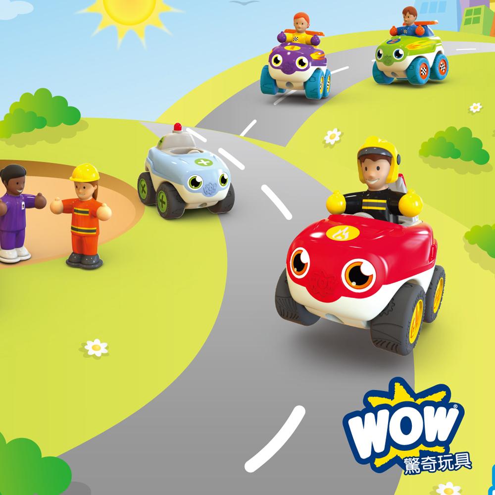 英國WOW Toys驚奇玩具驚奇隨身迷你車1Y-共6款