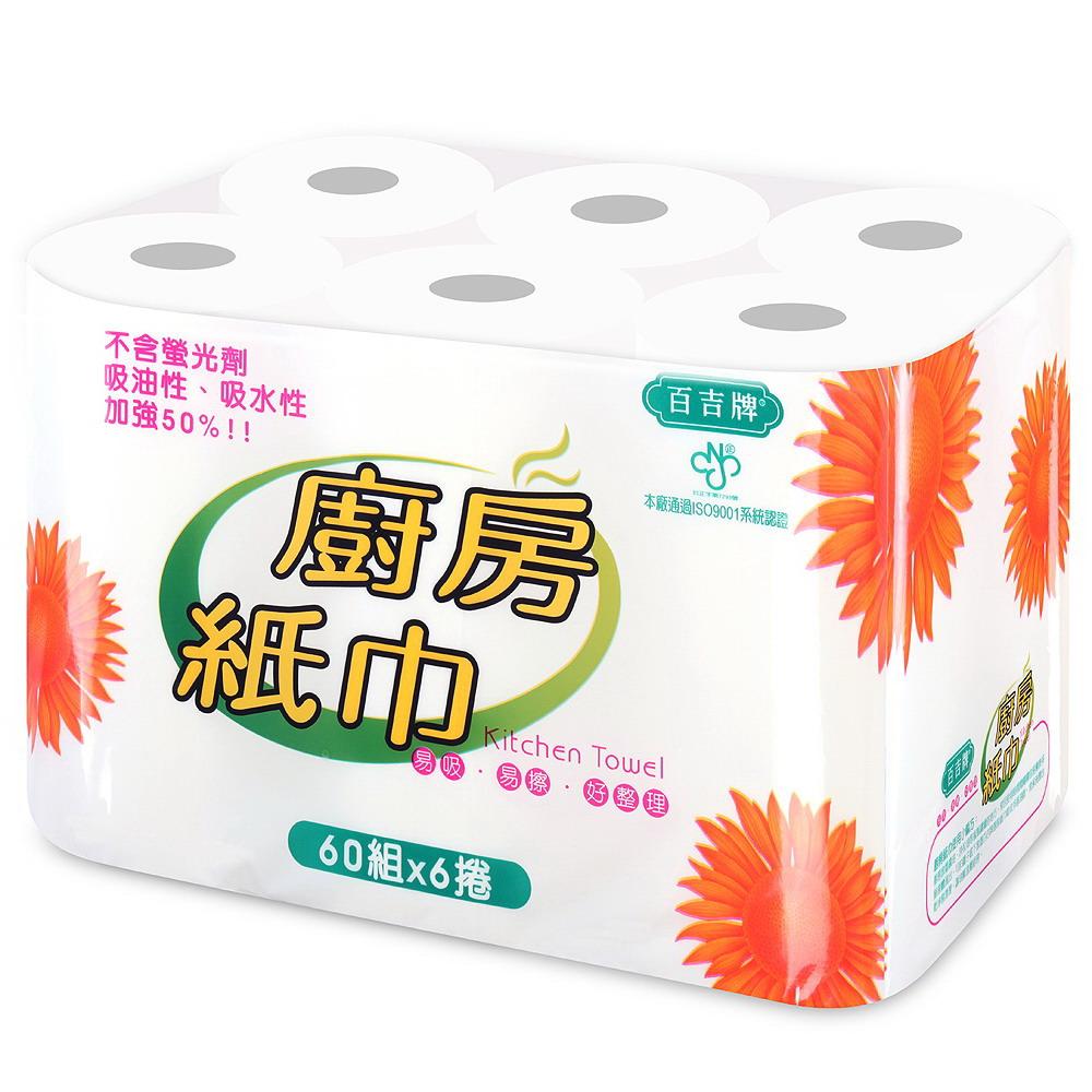 百吉牌廚房紙巾(60張x6捲)