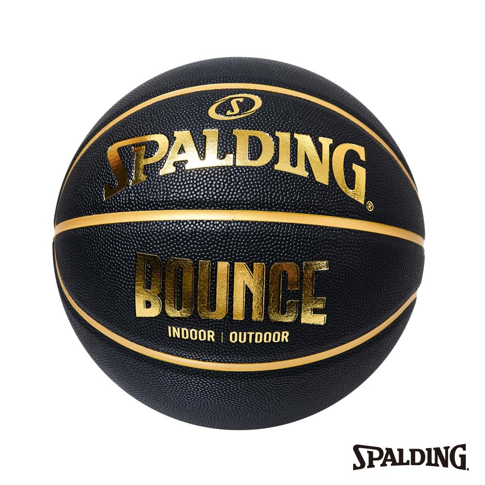 SPALDING 斯伯丁 Bounce 籃球 PU 7號 黑/金
