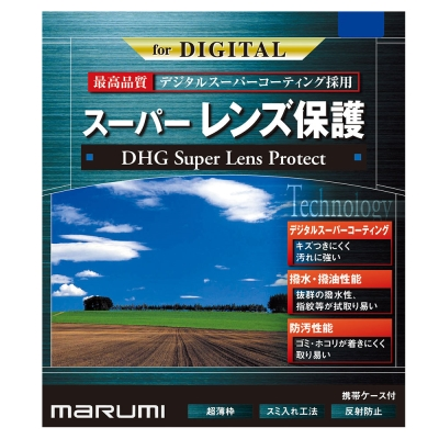 Marumi SUPER DHG多層鍍膜 UV保護鏡(46mm)