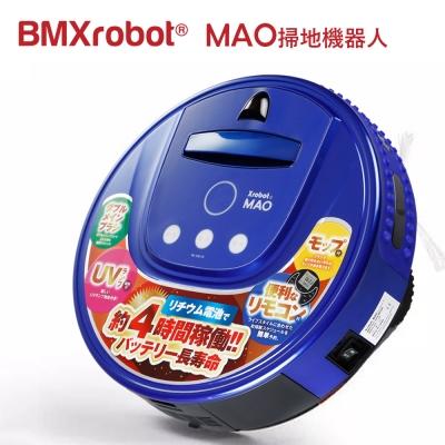 BMXrobot MAO自動回充HEPA掃地機器人-快速到貨-藍色