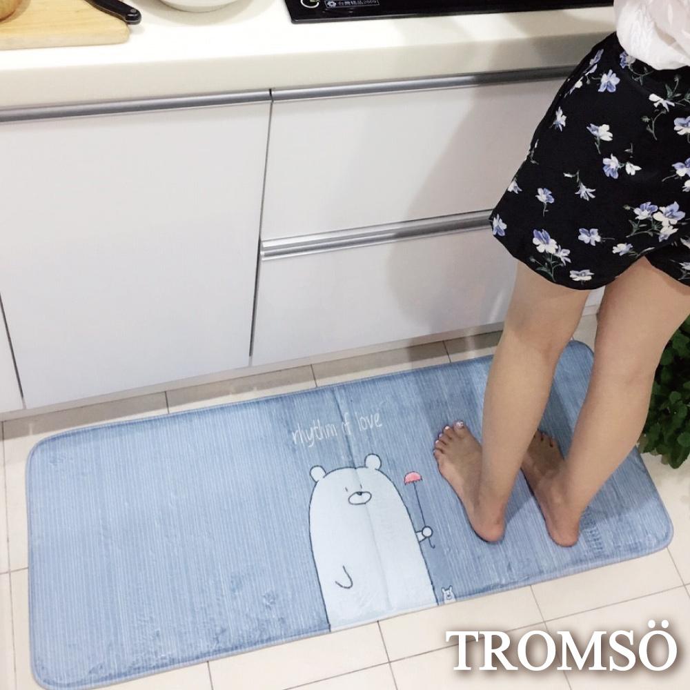 TROMSO簡單生活超柔軟舒適特長地墊-M202雨中小熊