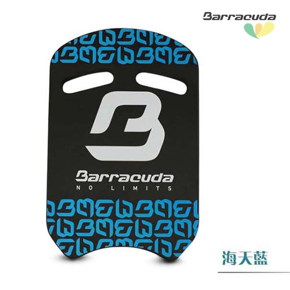 美國巴洛酷達Barracuda DESIRE 訓練雙孔浮板