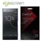 Eyescreen SONY XZ Premium 9H抗衝擊 非滿版螢幕保護貼(無保固)