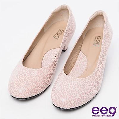 ee9氣質仕女-頂級壓紋羊皮柔軟舒適優雅百搭通勤跟鞋-粉色