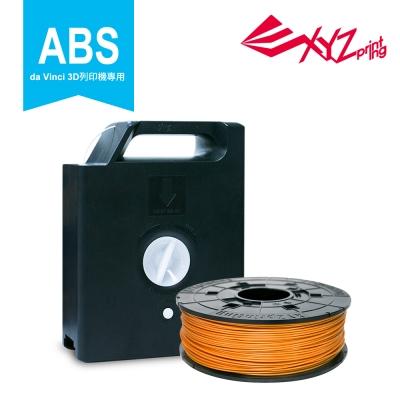 XYZ Printing ABS卡匣式線材盒SUN ORANGE(ABS耗材-陽橙色)
