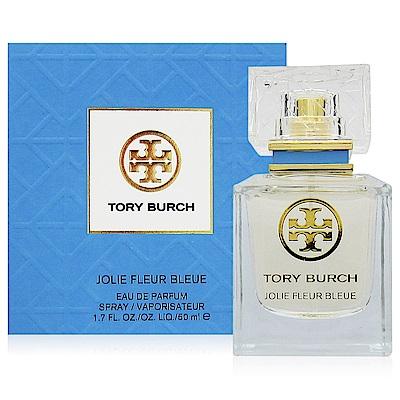 TORY BURCH 空藍晚香玉淡香精50ml