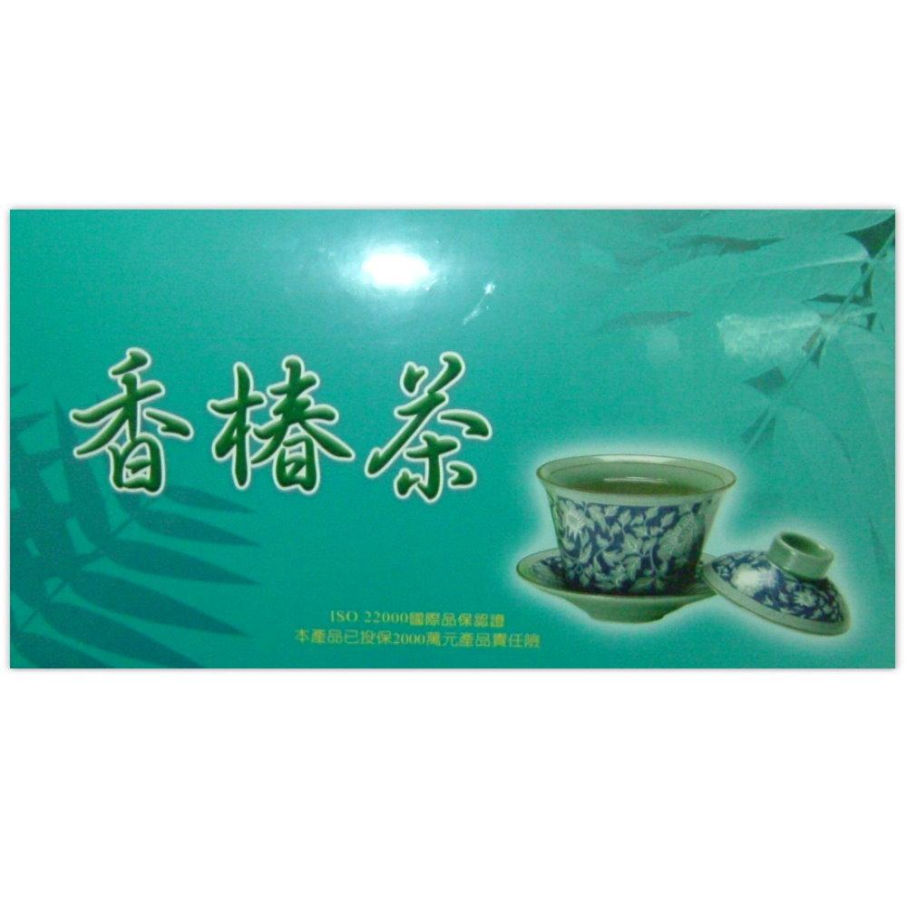 【鈺祥金線蓮】香椿茶/36包入(5盒特惠)