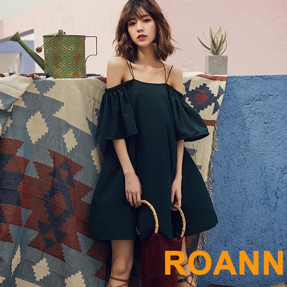 交叉細肩一字領短袖洋裝 (墨綠色)-ROANN
