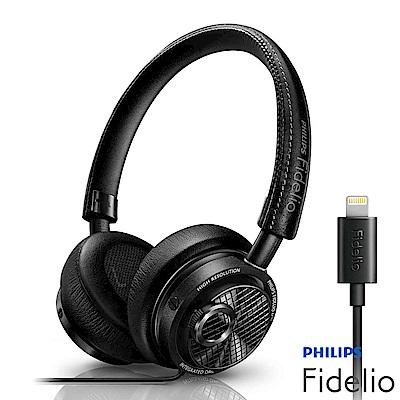 福利品PHILIPS 飛利浦Fidelio系列Lightning耳罩式耳機M2L