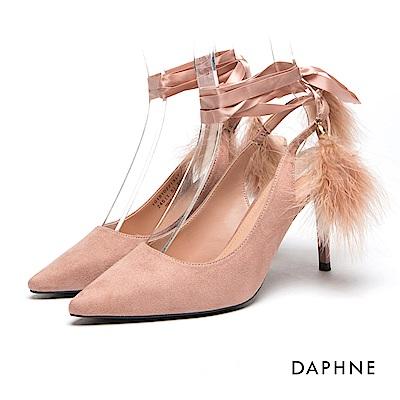 達芙妮DAPHNE 跟鞋-羅馬綁帶羽毛墜飾高跟鞋-粉紅