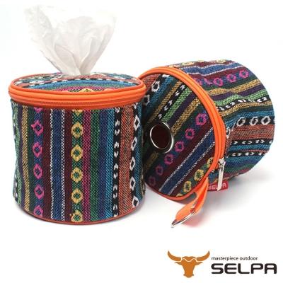 韓國SELPA 紙巾收納盒