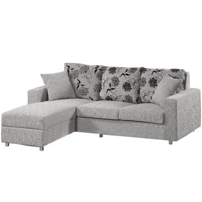 Boden 布朗L型布沙發