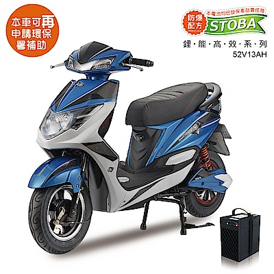 向銓DAZZLE電動自行車PEG-083搭配防爆鋰電池