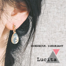 LuciTA  時尚空運新款 點點閃耀晶透耳環