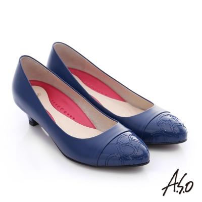 A.S.O 職場女力 真皮縫線刻花素色高跟鞋 藍色