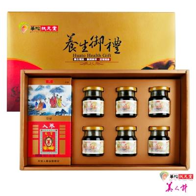 華陀扶元堂 養生御禮C 1盒(高麗蔘沖泡包10入+MSM龜鹿精6瓶)