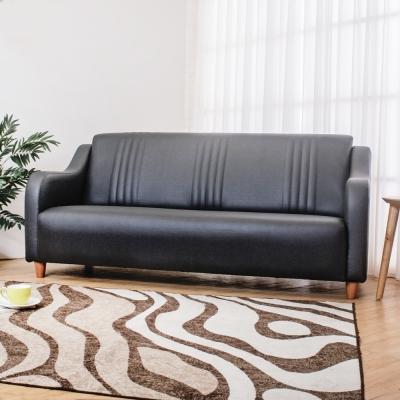 Boden 米爾特三人座仿布紋皮沙發