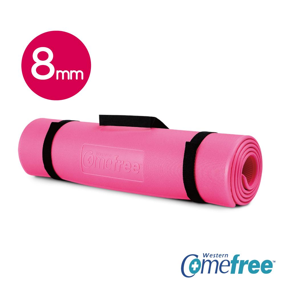 Comefree 台灣製造SGS合格-TPE 8mm加厚無毒瑜珈墊-二色可選