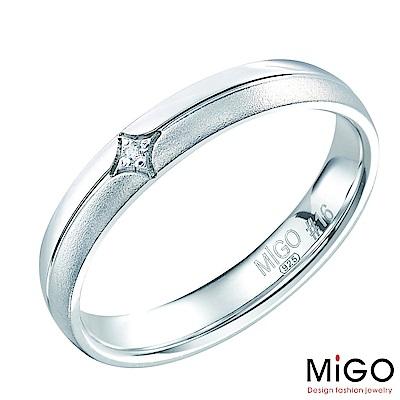 MiGO-真愛男戒(925銀)