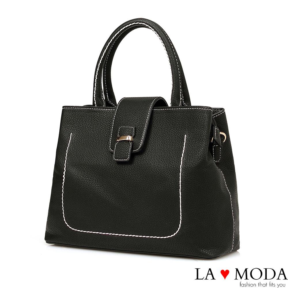 La Moda 優雅氣質荔枝紋大容量鍊條斜背手提托特包(黑)