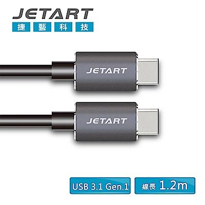 JETART USB 3.1 Gen.1 TYPE-C to TYPE-C充電傳輸線