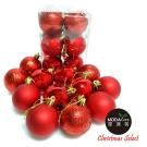 聖誕樹裝飾球 50mm(5CM)霧亮混款電鍍球24入吊飾組(紅色系)