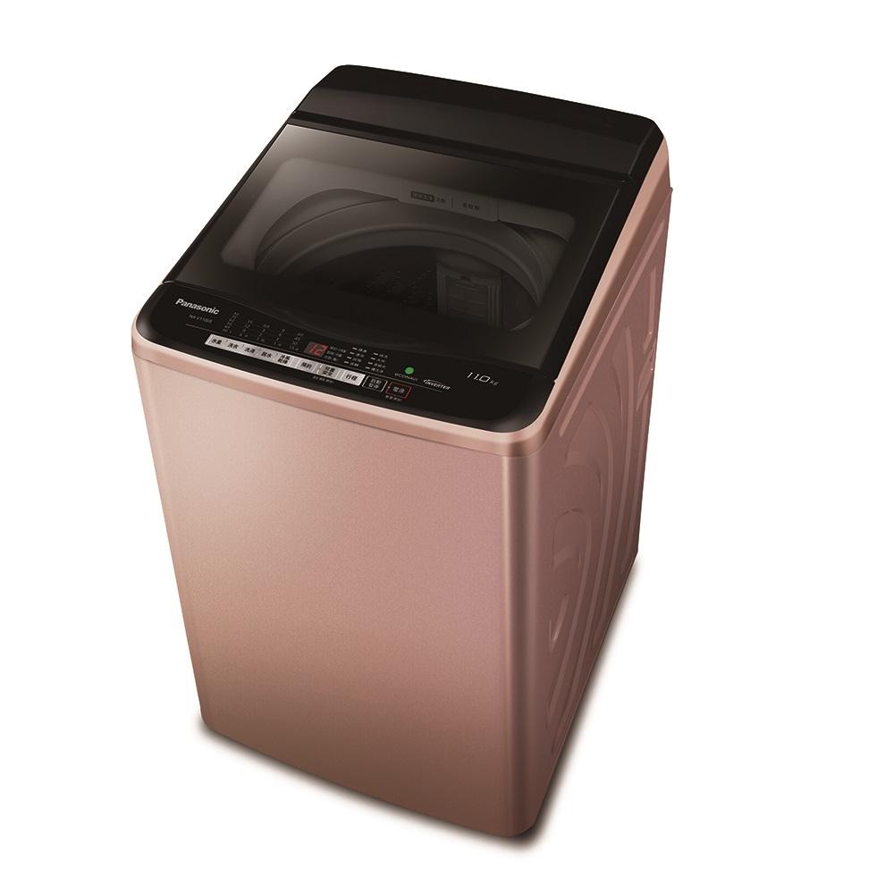 Panasonic 國際牌 11公斤 直立式變頻 洗衣機 NA-V110EB-PN 玫瑰金