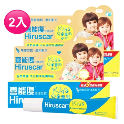 Hiruscar喜能復 修護凝膠(兒童配方)20g二入組