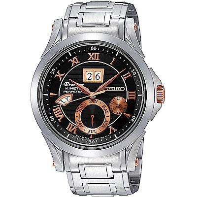 SEIKO-Kinetic-專業萬年曆大視窗腕錶-SNP062J1-黑-42mm