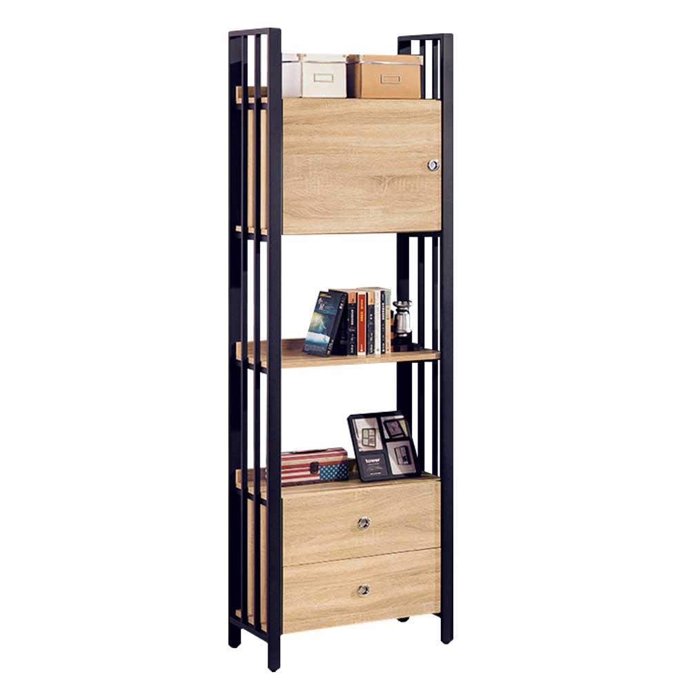 Boden-鋼妮2尺半開放式書櫃/展示櫃-60x40x203cm