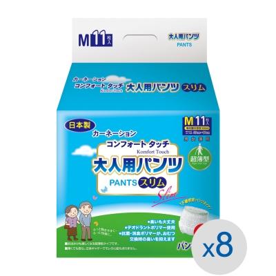 康乃馨 健護 成人照護褲超薄型 M號 11片x8包/箱