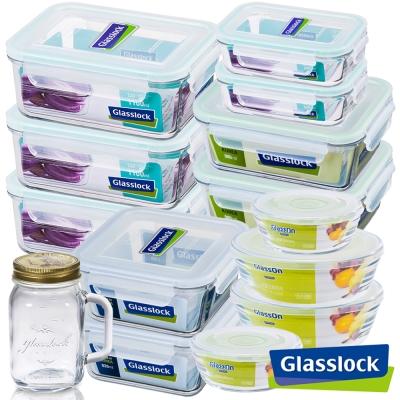 Glasslock強化玻璃微波保鮮盒-冰箱管理14件組