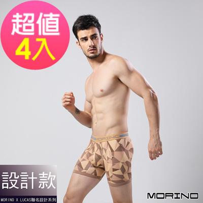 男內褲 設計師聯名-幾何迷彩時尚四角褲/平口褲 棕 (超值4入組)MORINO