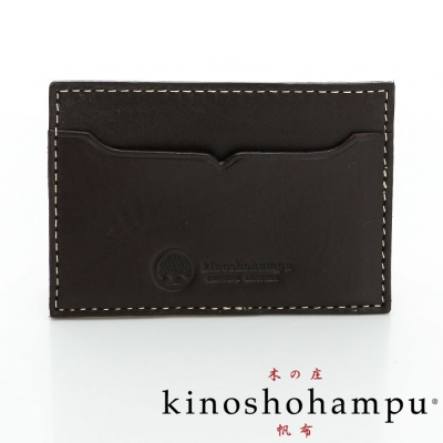 Kinoshohampu 牛皮系列手工名片卡夾 咖