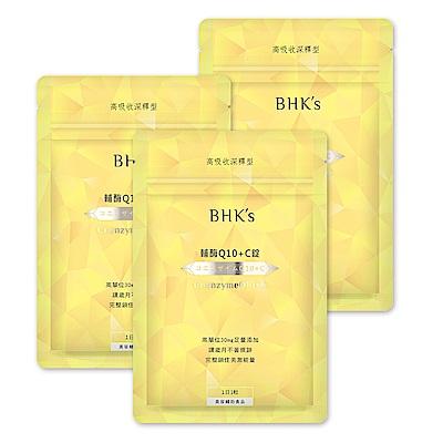 BHK's 輔(酉每)Q10+C錠 3包組(30顆/包)
