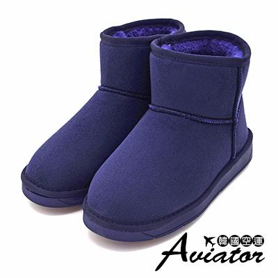 Aviator*韓國空運-PAPERPLANES正韓製暖質感麂皮絨厚刷毛雪靴-深藍