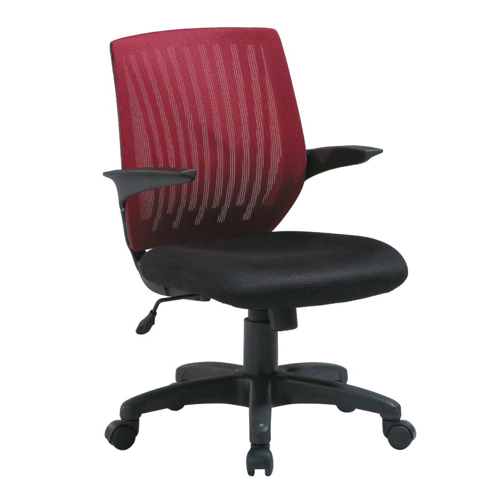 GD綠設家 多美利網布低背辦公椅-58x56x84cm免組