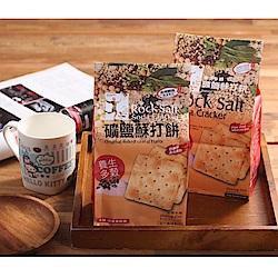 正哲生技 礦鹽蘇打餅-養生多穀(126g)