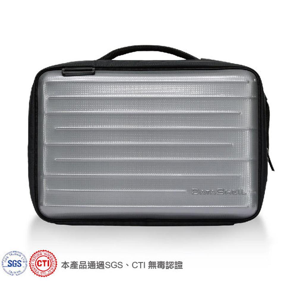 【Datashell】商務首選硬殼15.6吋三用包(雙層/銀色)