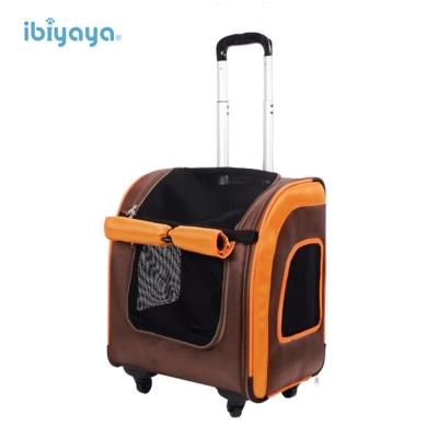 IBIYAYA依比呀呀-FC1705新LISO後背平行寵物拉桿包-咖啡橘