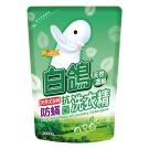 白鴿天然尤加利防螨抗菌洗衣精補充包2000g 6入/箱