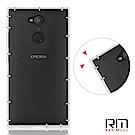 RedMoon Sony Xperia L2 防摔透明TPU手機軟殼