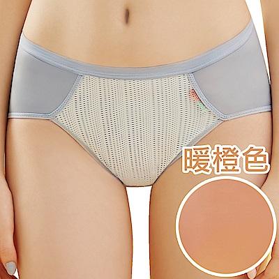 思薇爾 活力go學院風系列M-XXL素面中腰三角內褲(暖橙色)
