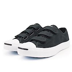 CONVERSE-男女休閒鞋160236C-黑