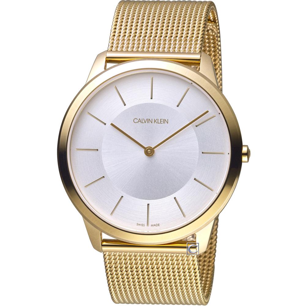 Calvin Klein Minimal 極簡米蘭帶腕錶(K3M2T526)金/43mm