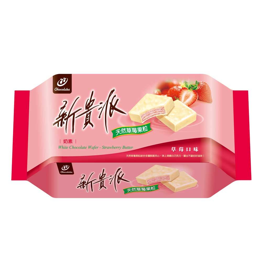 宏亞 新貴派草莓巧克力x2包(117g/包)