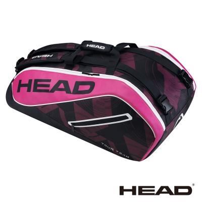 HEAD Tour Team Supercombi 9支裝球拍袋-海軍藍/粉紅