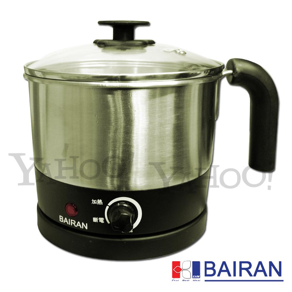 白朗1.5L不鏽鋼快煮美食鍋(FBSP-D06)