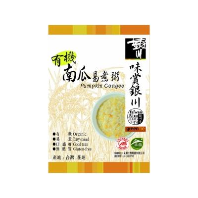 味賞銀川 有機南瓜易煮粥(240g)